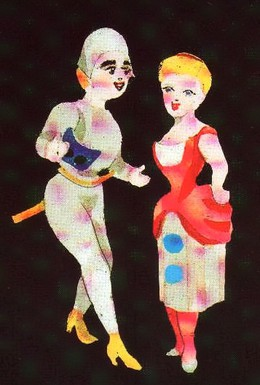 Постер фильма Бедный Пьеро (1892)