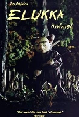 Постер фильма Животное (2005)