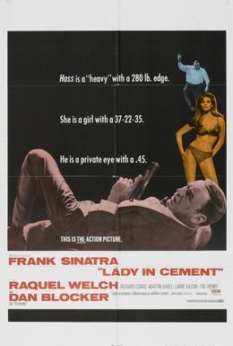 Постер фильма Девушка в цементе (1968)