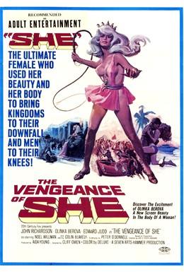 Постер фильма Ее возмездие (1968)
