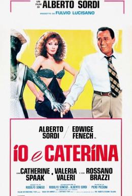 Постер фильма Я и Катерина (1980)