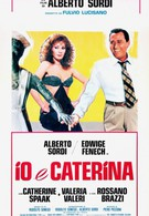 Я и Катерина (1980)