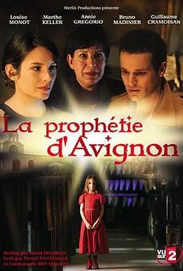 Постер фильма Авиньонское пророчество (2007)