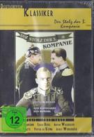 Гордость третьей роты (1932)