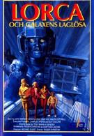 Звездолёт (1984)