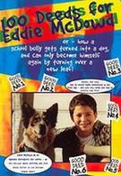 100 подвигов Эдди Макдауда (1999)