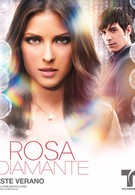 Бриллиантовая роза (2012)