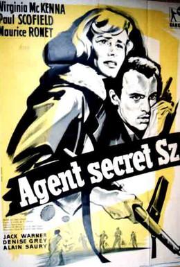 Постер фильма И с гордостью её пишите имя (1958)