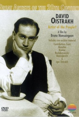 Постер фильма Давид Ойстрах: народный артист? (1996)