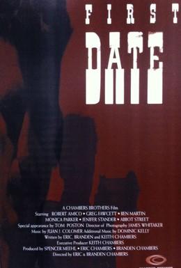 Постер фильма О сексе - Первое свидание (1998)