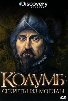 Постер фильма Колумб: Секреты из Могилы (2004)