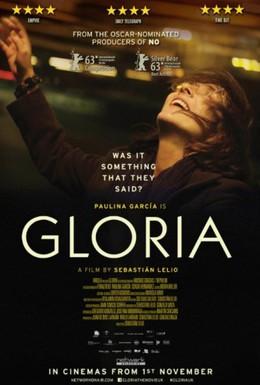 Постер фильма Глория (2013)