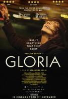 Глория (2013)