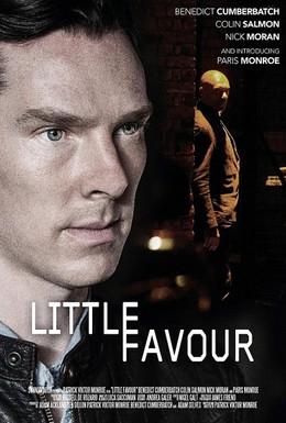 Постер фильма Небольшое одолжение (2013)