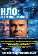 НЛО: Секретные файлы (2005)