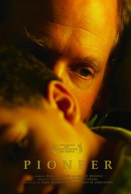 Постер фильма Первый (2011)