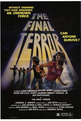 Постер фильма Финальный террор (1983)