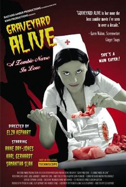 Постер фильма Кладбище живых (2003)