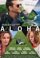 Алоха (2015)