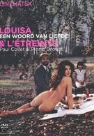 Луиза, слово любви (1972)