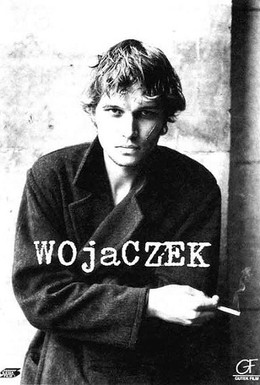 Постер фильма Воячек (1999)