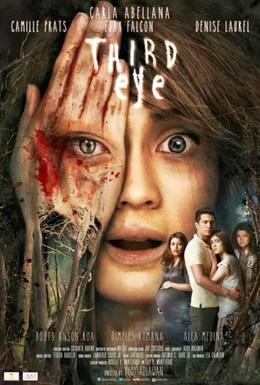 Постер фильма Третий глаз (2014)