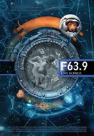 F 63.9 Болезнь любви (2013)