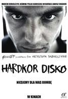 Хардкорное диско (2014)