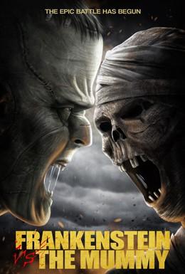 Постер фильма Франкенштейн против мумии (2015)