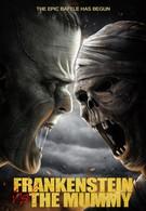 Франкенштейн против мумии (2015)