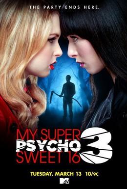 Постер фильма Мои супер психо-сладкие 16: Часть 3 (2012)
