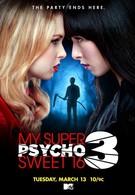 Мои супер психо-сладкие 16: Часть 3 (2012)
