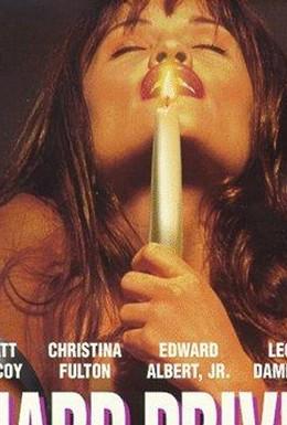 Постер фильма Одержимый (1994)