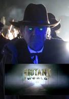 Мир мутантов (2014)