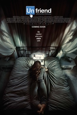 Постер фильма Запрос в друзья (2016)