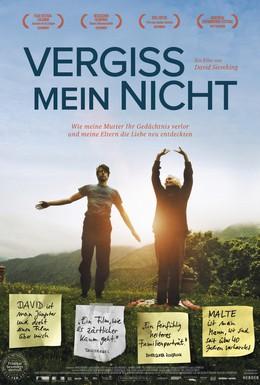Постер фильма Не забывай меня (2012)