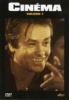 Кино (1988)