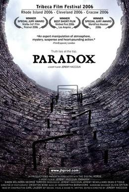 Постер фильма Парадокс (2006)
