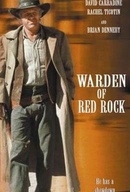 Постер фильма Страж Красной скалы (2001)