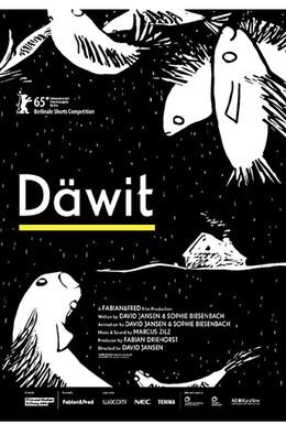 Постер фильма Девит (2015)