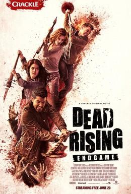 Постер фильма Восставшие мертвецы: Конец игры (2016)