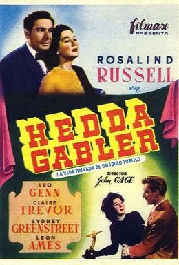 Постер фильма Прикосновение бархата (1948)