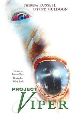 Постер фильма Чужой (2002)