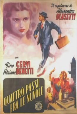 Постер фильма Четыре шага в облаках (1942)