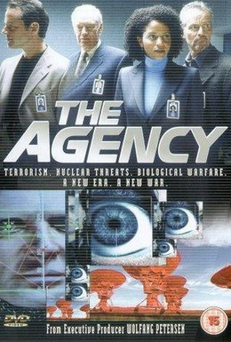 Постер фильма Агентство (2001)