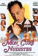 Кюре и нудисты (1982)