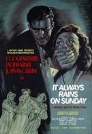 В воскресенье всегда идет дождь (1947)