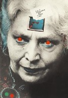Бабушки, заряжайтесь побыстрее! (1984)
