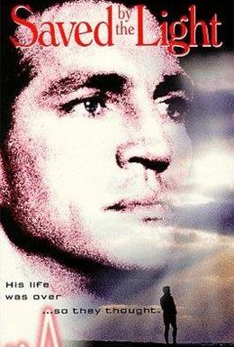 Постер фильма Спасительный свет (1995)