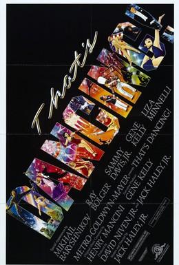 Постер фильма Это – танец! (1985)